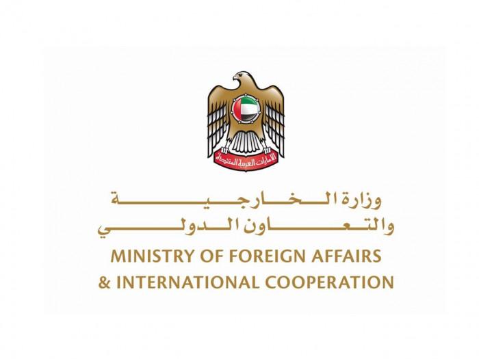 نددت بالعدوان الحوثي.. الإمارات تطلع لتنفيذ اتفاق الرياض