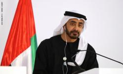 بن زايد: الاتفاق الإسرائيلي الإماراتي أوقف الضم في الضفة الغربية