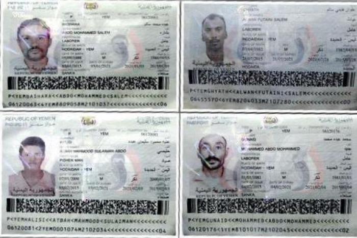 تفاصيل ضبط خلية حوثية لتهريب السلاح الإيراني