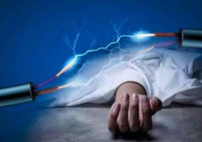 وفاة شاب عشريني صعقا بالكهرباء في ردفان