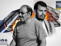 الشرعية في خدمة الحوثي.. انبطاح في مأرب وإرهاب في أبين (ملف)