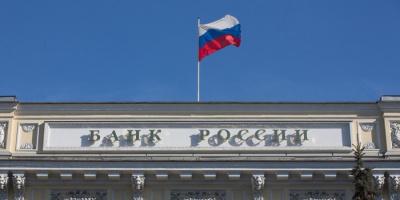 روسيا تُبقي على سعر الفائدة الرئيسي عند 4.25%