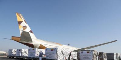 الإمارات تدعم كولومبيا بطائرة مساعدات طبية لمكافحة كورونا