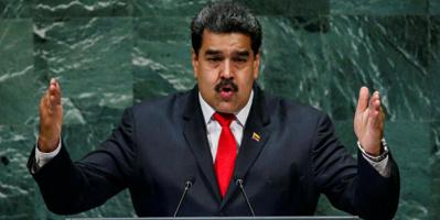 مادورو يكشف فشل جولة بومبيو للتحريض ضد فنزويلا