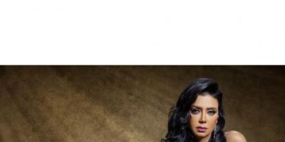 رانيا يوسف تخضع لجلسة تصوير جديدة