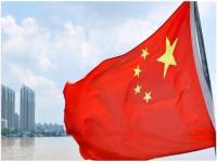 الصين تعتزم فرض عقوبات تجارية على كيانات تستهدف أمنها
