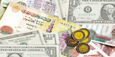 تعرف على سعر صرف الدولار أمام الجنيه المصري