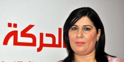 عبير موسي: يجب أن تنسق تونس مع المجتمع الدولي لمكافحة الإرهاب