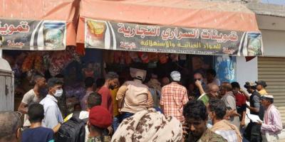 لضبط الأسعار.. حملة رقابية تباغت أسواق البريقة (صور)