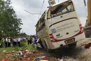 مقتل 15 شخصًا إثر سقوط حافلة ركاب في نهر بنيجيريا