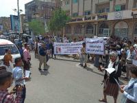 احتجاجات على تواطؤ الإخوان مع قتلة الزوقري بتعز