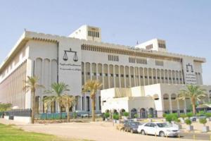 الكويت: لن تتعطل جلسات القضاء بعد إصابة 26 قاضياً بكورونا