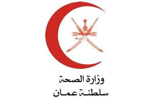 ارتفاع حصيلة إصابات كورونا في سلطنة عمان إلى 93475