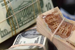 الدولار يسجل 15.70 جنيه للشراء في معظم البنوك والمصارف المصرية