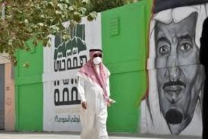 السعودية تسجل 483 إصابة جديدة بكورونا و27 وفاة