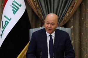 الرئيس العراقي: تطبيق العدالة على المجرمين مطلب أساسي لبناء دولة مستقرة