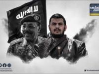الإخوان والحوثي.. إرث ملطخ بدماء الأبرياء