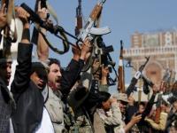 مليشيا الحوثي تعترف بمقتل عناصر بارزة لديها