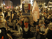 احتجاجات في القدس تطالب برحيل نتنياهو