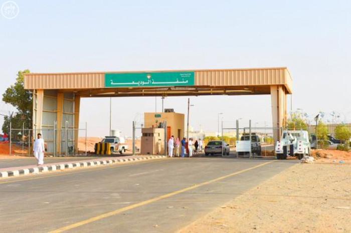 فتح معبر الوديعة للمسافرين إلى السعودية