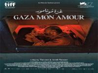 """الفيلم الفلسطيني """"غزة مونامور"""" يحصد جائزة اتحاد دعم السينما الآسيوية من مهرجان تورنتو"""
