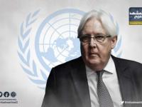 دعوة شفوية للسلام لا تعكس رغبة دولية لحل الأزمة اليمنية