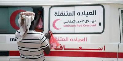 عيادات الإمارات المتنقلة تخفف آثار الكارثة الصحية باليمن