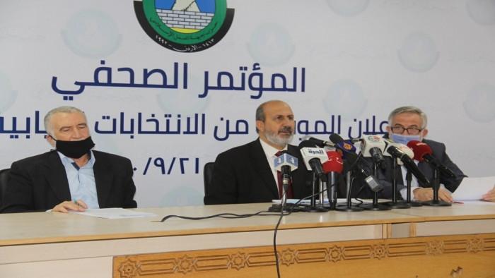 إخوان الأردن يقررون خوض الانتخابات البرلمانية