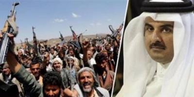 مبادرة قطرية حوثية حول مأرب