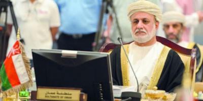 عمان تُعلن مساندتها لمساعي السلام والحوار الإيجابي
