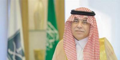 وزير التجارة السعودي: مجموعة العشرين خصصت 21 مليار دولار للقاح كورونا
