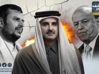 الوساطة القطرية بين الحوثي والشرعية تظهر للعلن