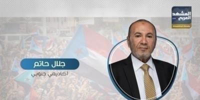 حاتم: المجلس الانتقالي ممثل شعب الجنوب لاستعادة دولته