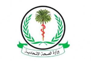 ارتفاع حصيلة المتوفين بمرض مجهول في السودان إلى 45 شخصا