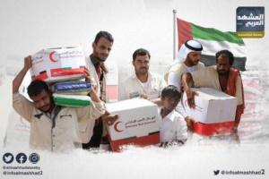 البيان: جهود ثنائية للإمارات لإنفاذ سكان الساحل الغربي