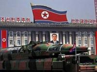كوريا الجنوبية: مسؤول لنا اختفى من على متن سفينة حكومية
