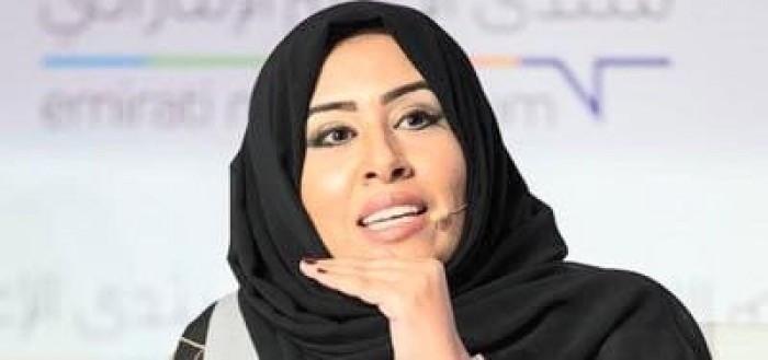 الكعبي تتفاعل مع هاشتاج اليوم الوطني السعودي 90