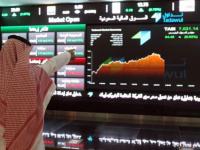 بمناسبة اليوم الوطني.. تعطل شركة السوق المالية السعودية