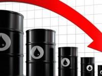انخفاض سعر نفط خام القياس العالمي بنسبة 0.04%