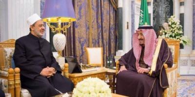 شيخ الأزهر يهنئ خادم الحرمين باليوم الوطني السعودي