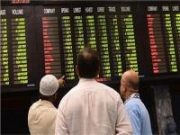 بورصة كراتشي الباكستانية تسجل ارتفاعا بنسبة 0.11%