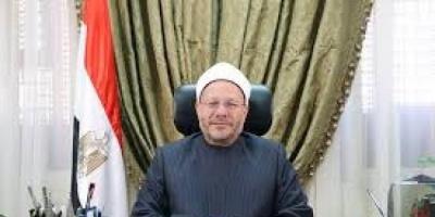 """مفتي مصر يهنئ العاهل السعودي وولي العهد بمناسبة الاحتفال بـ""""اليوم الوطني"""""""