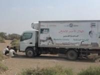 عيادة طبية مُتنقلة من الإمارات لإحدى قرى التحيتا (فيديو)
