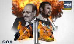 """الشرعية والحوثي و""""صفقات الخبثاء"""""""