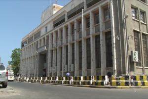إلغاء التحويلات الداخلية بالعملات الأجنبية في البنوك