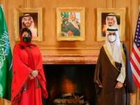 سفارة السعودية في أمريكا تحتفل باليوم الوطني الـ90 للمملكة