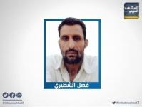 الشطيري يطالب بالتخلص من رؤوس الفساد بالعاصمة عدن