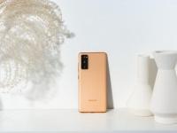سامسونج تعلن عن هاتفها الجديد (Galaxy S20 Fan (FE