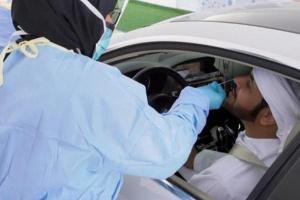 الإمارات تسجل 1002 إصابة جديدة بكورونا ووفاة واحدة