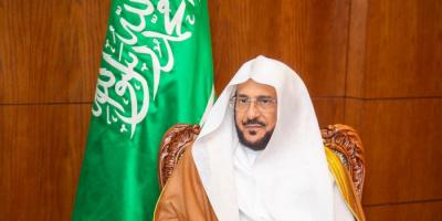 وزير الشؤون الإسلامية السعودي: قاتل الله الإخوان المارقين و فصيلهم الإرهابي السروري